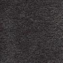 Ковровое покрытие AW Masquerade GAUDIA 99 серый 5 м