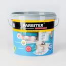 Краска интерьерная FARBITEX, моющаяся, 13 кг