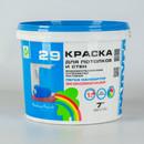 Краска для стен и потолков Радуга-29 Био, 7кг
