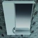 Зеркальный шкаф VIGO Callao 50 левый без электрики
