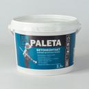 Грунтовка Paleta бетонконтакт морозостойкий, 2,5 кг