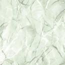Обои виниловые на флизелиновой основе Erismann Life 3445-6