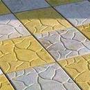 Плитка тротуарная Песчаник 300х300х30 мм желтая