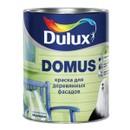 Краска Dulux Domus для деревянных фасадов база BW 10л