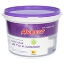 Краска Аквест 4+ Стандарт для стен и потолков супербелая 7кг