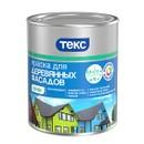 Краска TEKS Профи для деревянных фасадов база D 9л