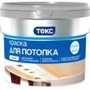 Краска TEKS Профи для потолка 16.2л