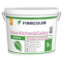 Краска OASIS KITCHEN<(>&<)>GALLERY д/стен и потолков, устойч. к мытью, мат, 9л, FINNCOLOR