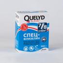 Клей обойный Келид Спец-флизелин, 300гр