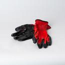 Перчатки полиэфирные с нитрильным покрытием