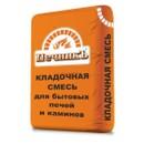 Кладочная смесь жаростойкая для печей и каминов ПечникЪ, 18 кг