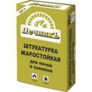 Штукатурка жаростойкая для печных работ ПечникЪ, 20 кг