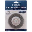 Щетка дисковая 100 мм для дрели, проволока сталь витая Yoko