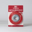 Щетка дисковая 125мм/22мм для УШМ, полимер-абразив Yoko