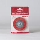 Щетка дисковая 75 мм для дрели, полимер-абразив Yoko