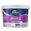 Краска Dulux Professional Bindo 2 база BW 9л белоснежная
