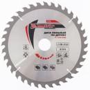 Пильный диск по дереву, 230 х 32мм, 36 зубьев, + кольцо, 30/32 Matrix Professional 73296