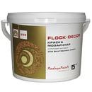Краска мозаичная Р-223 Flock-Decor ВАРУС, 5 кг