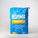 Клей гипсовый монтажный ВОЛМА-Монтаж, 30 кг