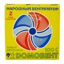 Вентилятор 100 С Домовент