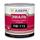 Эмаль ПФ-115 черная гл. 2,8 кг Лакра