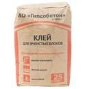Клей для ячеистых блоков Гипсобетон, 25 кг