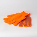 Перчатки сигнальные с защитой от скольжения