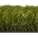 Трава искусственная Impala 30 4м