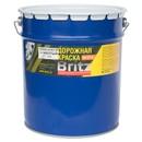 Краска АК-511 для дорожной разметки желтая 25кг ГОСТ 32830-2014