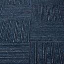 Плитка ковровая Сondor, Solid stripe 578, 50х50, 5м2/уп