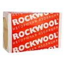 Утеплитель ROCKWOOL Фасад Баттс 1000х600х100 мм 2 штуки в упаковке