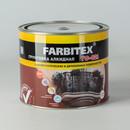 Грунт ГФ-021 красно-коричневый (1,8 кг) FARBITEX