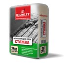 Стяжка Rezolit Основание для пола, 25 кг