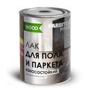 Лак паркетный алкидно-уретановый износостойкий, матовый FARBITEX ПРОФИ WOOD, 0,8л