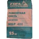 Ремонтная смесь для бетона Гора Хрустальная МБР-400, 25 кг