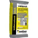 Клей для кирпичей и блоков Weber.Vetonit Block, 25кг