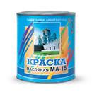Краска масляная МА-15 голубой (0,9кг)