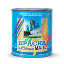 Краска масляная МА-15 серый (0,9кг)