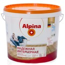 Краска Alpina надежная интерьерная 10л