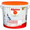 Краска Alpina экстрабелая интерьерная 10л