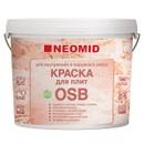 Краска для плит OSB Neomid, 7кг