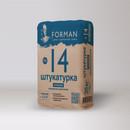 Штукатурка гипсовая Forman 14 машинного нанесения, 35кг