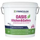 Краска OASIS KITCHEN<(>&<)>GALLERY д/стен и потолков, устойч. к мытью, мат<(>,<)> 0,9л, FINNCOLOR