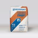 Шпаклевка гипсовая Гипсополимер Стандарт 25 кг