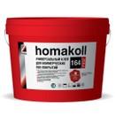 Клей Homakoll 164 Prof, 20 кг
