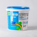 Краска для стен и потолков Радуга-29 Био, 3,5 кг