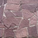 Камень натуральный Лемезит (толщина 1-3см), 28 кв.м