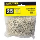 Крестики для плитки Stayer 2,5 мм (200 штук)