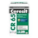 Гидроизоляция Ceresit CR65, 25 кг