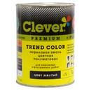 Эмаль акриловая универсальная Clever желтая полуматовая, 2кг